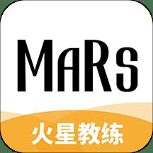 火星教练安卓版