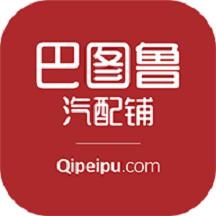 巴图鲁汽配铺app