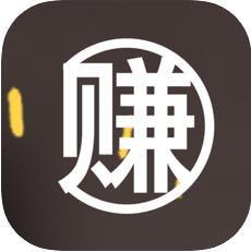 欢乐赚兼职手机app