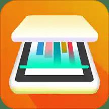 文件扫描器app