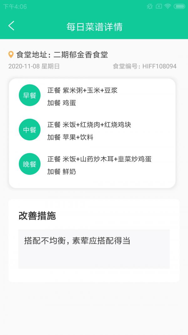 壹唐后勤站手机版