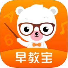 贝贝早教宝app