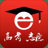 高考e志愿2019安卓最新版