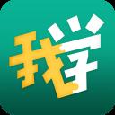 新东方我学学生端手机版 v2.2.0 安卓版
