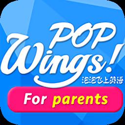 新东方幼儿版popwings v1.0.2 安卓版