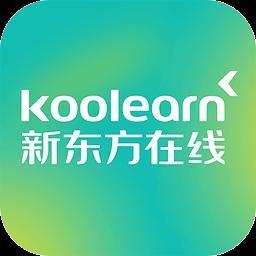 新东方直播教室手机版 v1.0.0.6 安卓版
