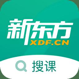 新东方搜课平台 v3.1.6 安卓版
