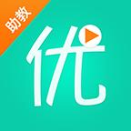 优播课app助教端 v1.0.0 官网安卓版