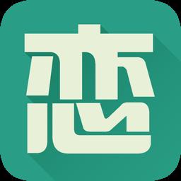 恋练有词(恋恋有词手机软件) v6.5.8 官方安卓版