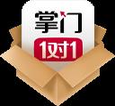 掌门一对一手写板软件 v2.0.82 官方最新版