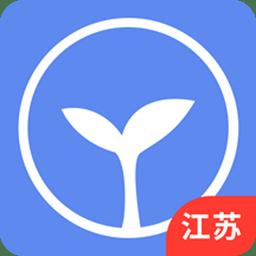 同步课堂江苏教师版 v2.2.11 安卓新版