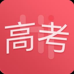 嗨课堂高考 v1.0.0 安卓版