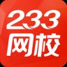 233网校四六级成绩查询(免准考证) v2.5.0 安卓版