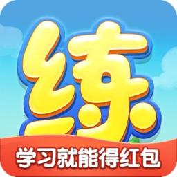 乐乐课堂手机版 v9.9.6 官方安卓版