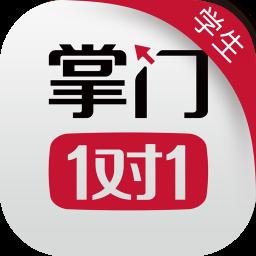 掌门一对一手机客户端 v6.0.0 安卓学生版