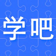 学吧课堂手机版 v5.0.0 官网安卓版