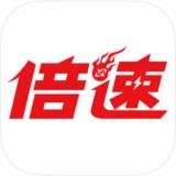 倍速课堂app免费下载安装