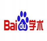 百度学术app官方下载中国
