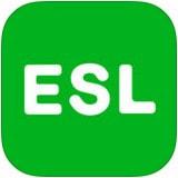 ESL英语官方版