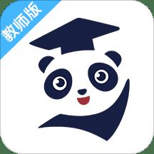 熊猫淘学教师版最新版