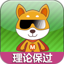 盲考侠驾考app