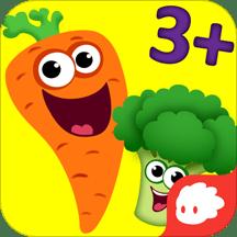 蔬菜专家2手机版