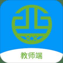 酉网学习老师端app