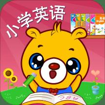 小学英语辅导app