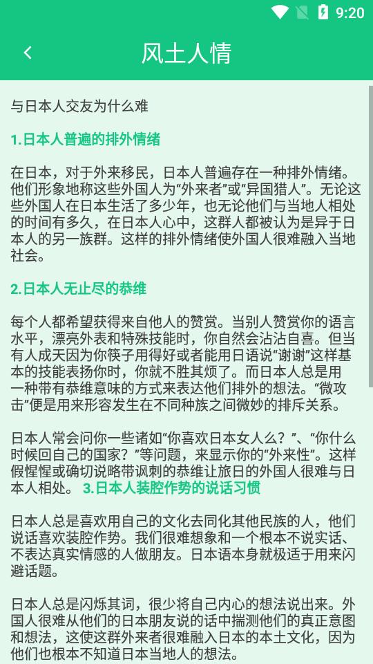 百乐游艺安卓版