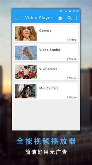 酷影视app