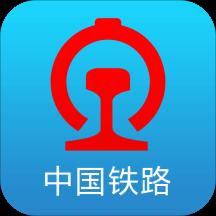 12306官网下载app安装