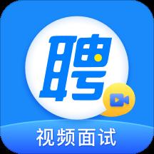 智联招聘app下载官方版