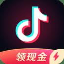 抖音极速版app安卓版下载