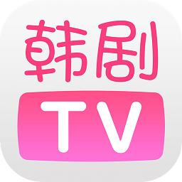 韩剧tv hd版 v3.8.8 安卓版