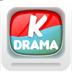 韩剧观看 v1.1.0 安卓版