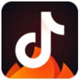 抖音火山版2020最新版本下载