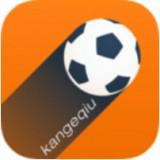 看个球苹果版下载app下载