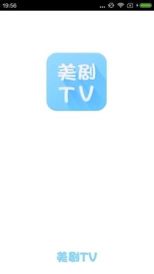 美剧tv安卓2019最新版