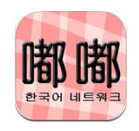 嘟嘟韩剧网手机版