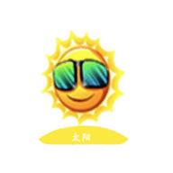 太阳视频污百度网盘