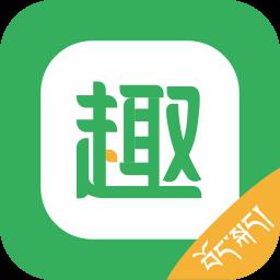 趣头条藏汉双语版 v1.1.5 安卓版