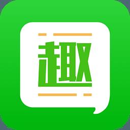 趣头条极速版赚钱app v3.9.91 安卓官方版