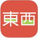 豆瓣东西iPhone版 v1.7.1 苹果版