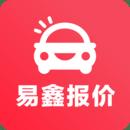 易鑫汽车报价 v1.0.1 安卓版
