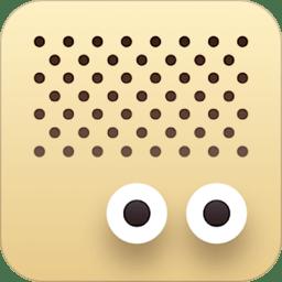 豆瓣fm手机app v6.0.8 安卓最新版