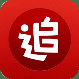 追书神器vip破解版2020 v4.48.5 安卓无限追书币版