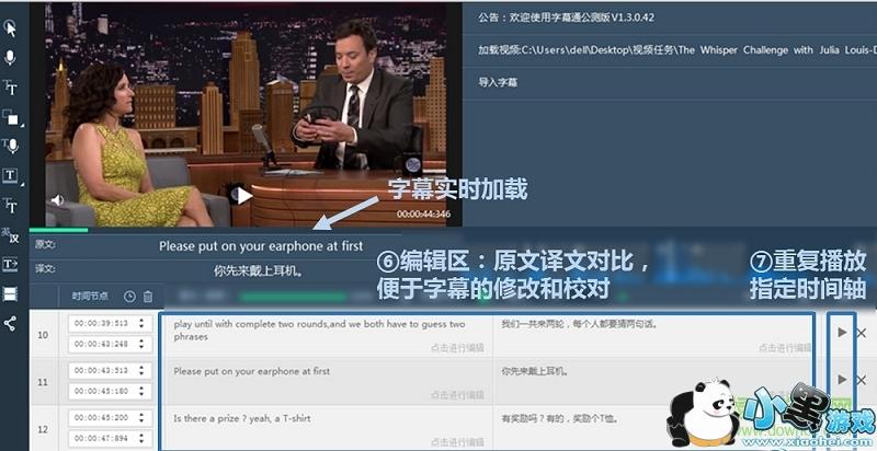 韩语电影语音翻译软件