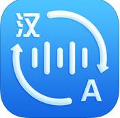 iflytranslate讯飞翻译软件手机版 v1.0.0005 安卓版