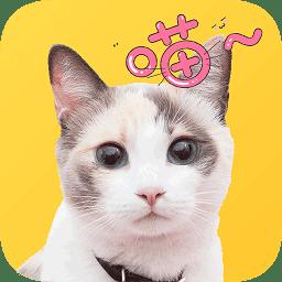 人狗猫交流翻译器 v1.0 安卓版