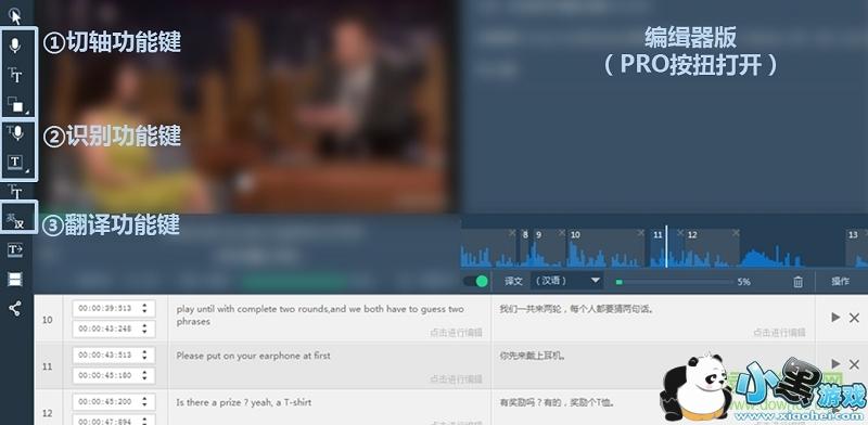 韩语电影翻译软件